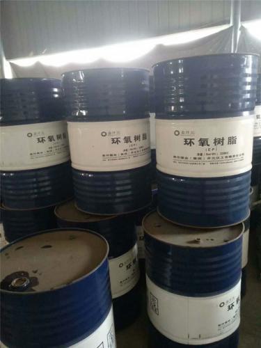 环氧树脂1