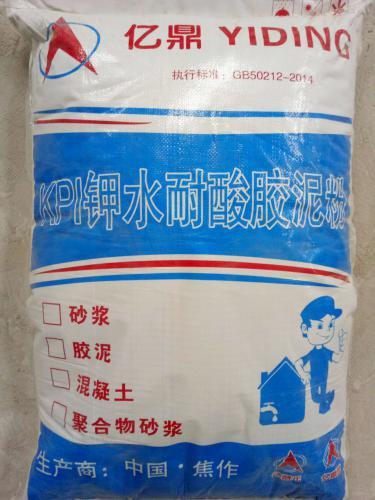 KP-1钾水贝博德甲耐热ballbet体育下载粉